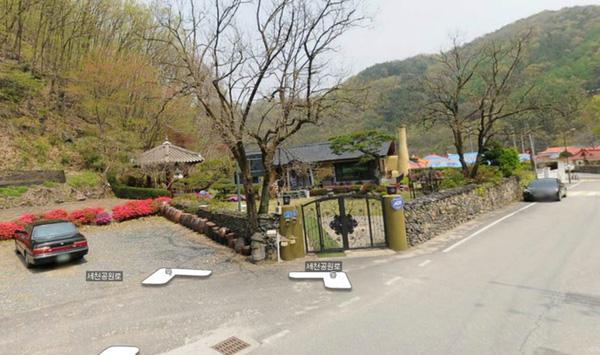 Căn nhà của Nhà ở Song Joong Ki tại Daejeon